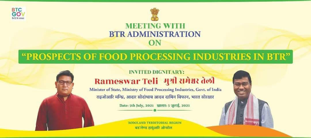 Prospects of Food Processing Industries in BTR